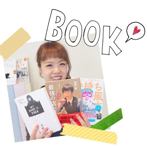 新しい本.JPG